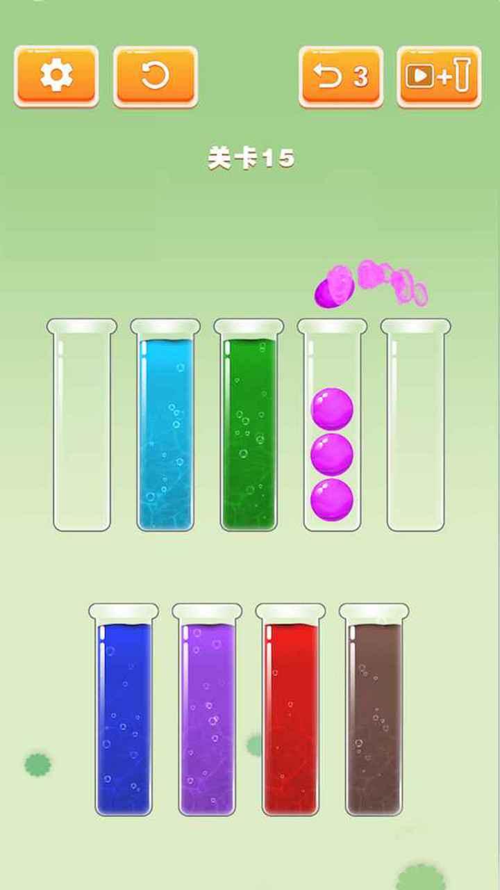 水滴排序拼图(测试版)截图3