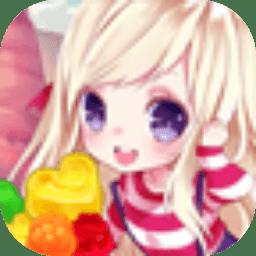 初恋的糖果(测试版) 1.00.22