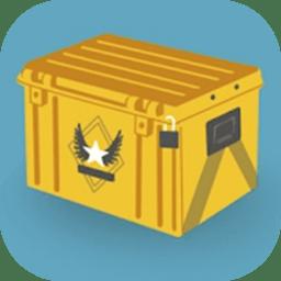 CSGO开箱模拟器下载