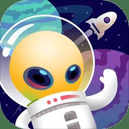星际探险家下载