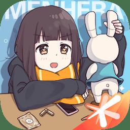 胡桃日记(表情包少女menhera)下载