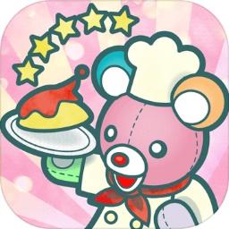 布偶动物的餐厅(测试版)下载