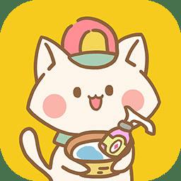 猫猫水疗馆(测试版)下载