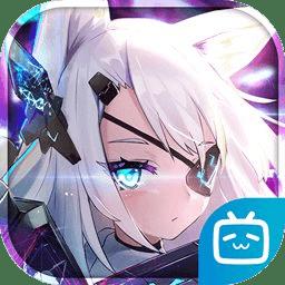 机动战姬:聚变下载