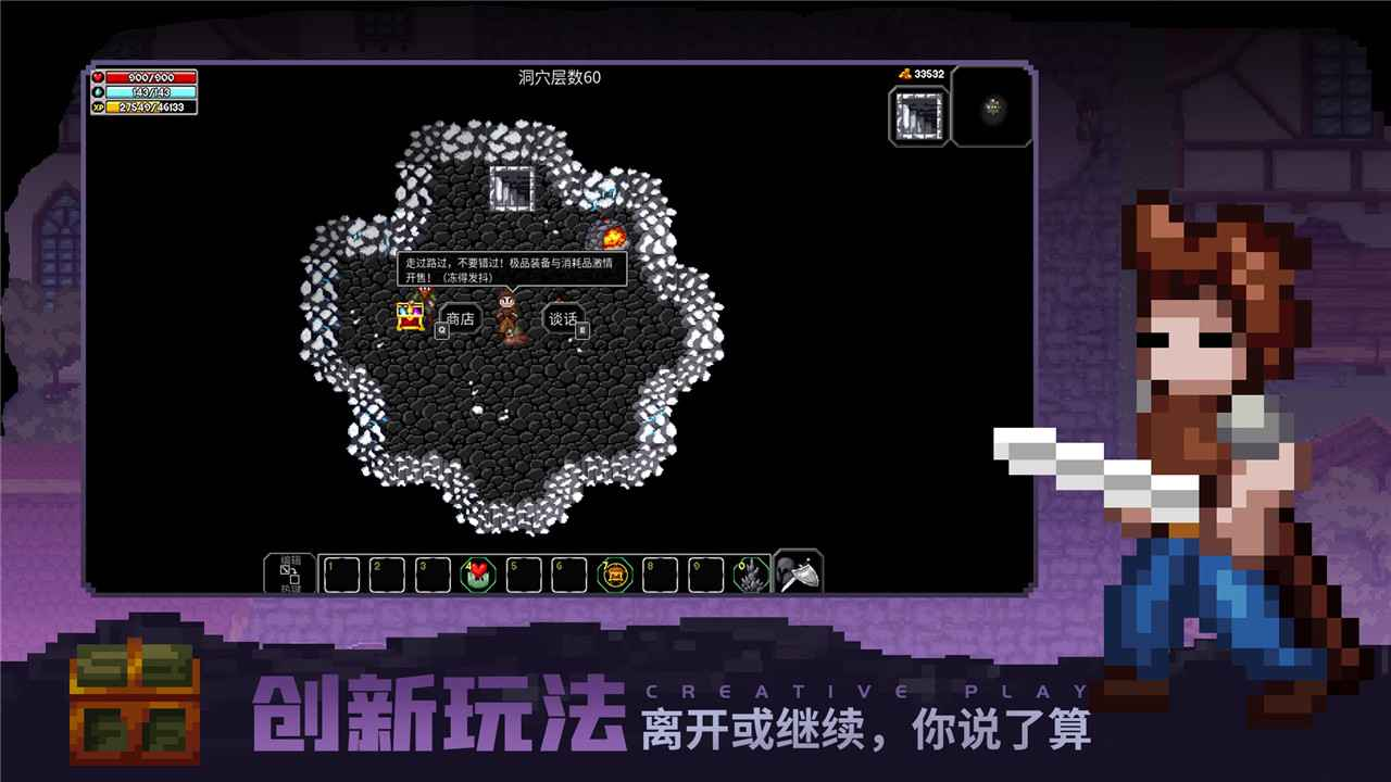 魔法洞穴2截图5