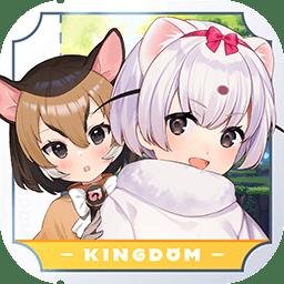 动物朋友:王国下载