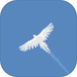 天之鸟(测试版)下载