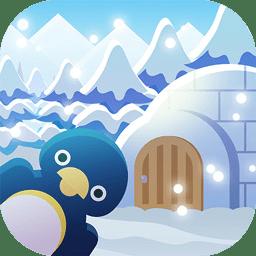 动物和雪之岛(测试版)下载