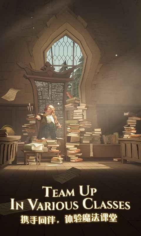 哈利波特:魔法觉醒截图2