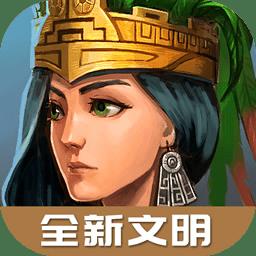 模拟帝国(测试版)下载