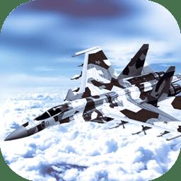 飞机模拟器(测试版)下载