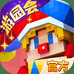 奶块(中秋国庆活动)下载