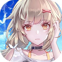 幻塔(开放世界)下载