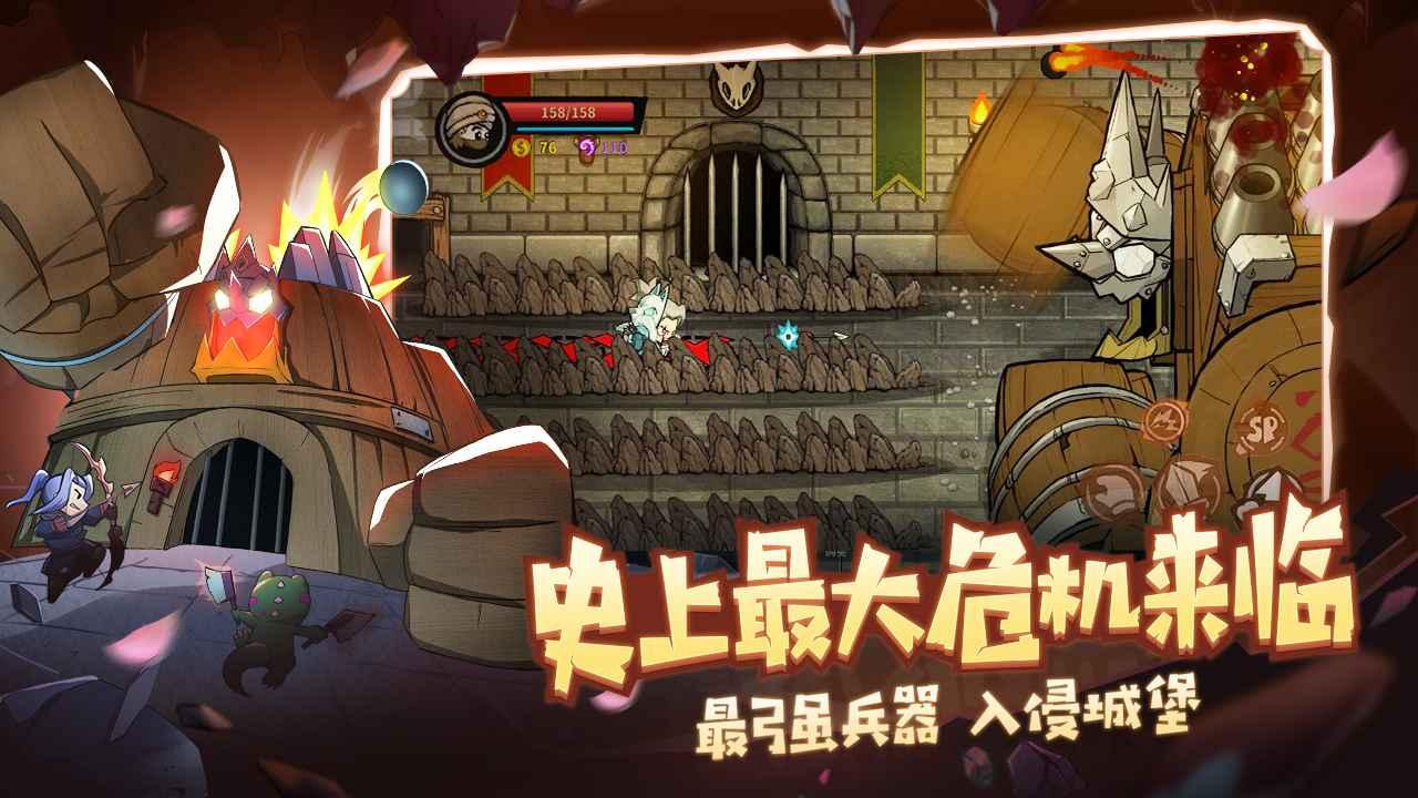 失落城堡截图3
