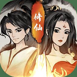 逍遥仙剑传(测试版)下载