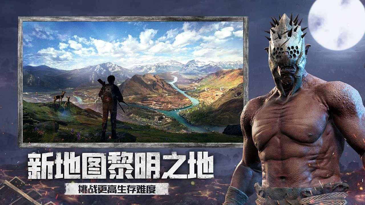王牌战争:文明重启(2周年庆)截图4