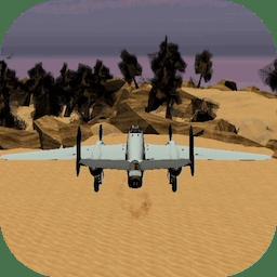 飞机(测试版)下载