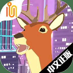 非常普通的鹿(未来篇)下载