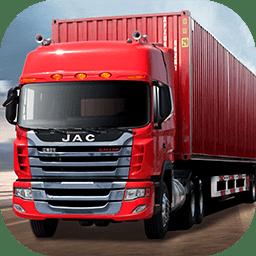 卡车货运模拟器下载