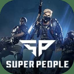 Super People Mobile(超能力战术竞技)下载
