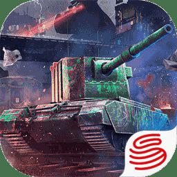 坦克世界闪击战下载