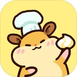 仓鼠蛋糕工厂下载