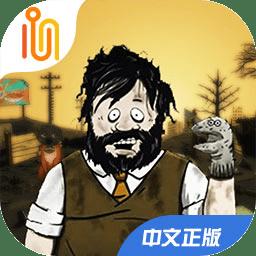 避难所:生存(60秒)下载