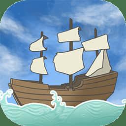 航海模拟器(测试版)