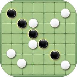 万宁五子棋(测试版)