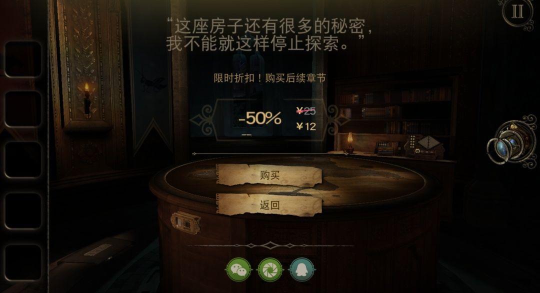 迷室3安卓版5月28日上架 首发3天限时半价