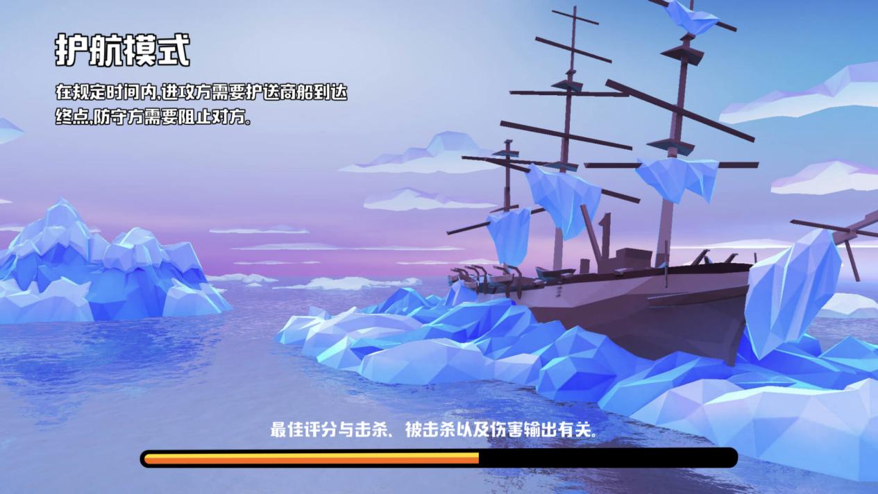 《海盗法则》掠夺与护卫,大航海时代的开启!护航模式攻略