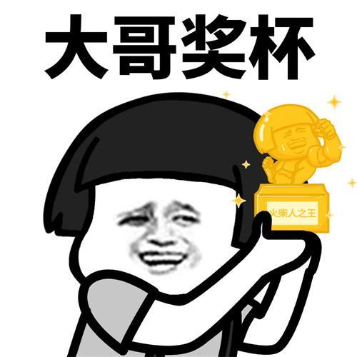 全新奖杯系统大揭秘   荣誉解锁技能,成为更强的火柴人!
