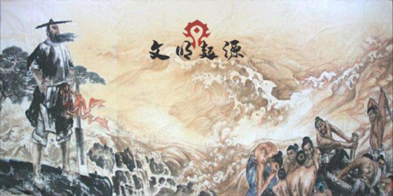"""【爆料】文明起源船新版本曝光,""""创造文明""""开启新模式!"""