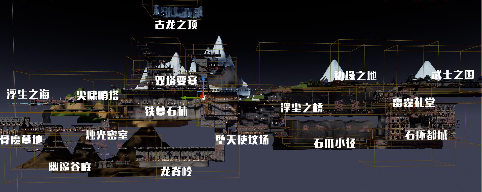 《救赎抉择》前期部分地图(不放完整的因为截图不够大)