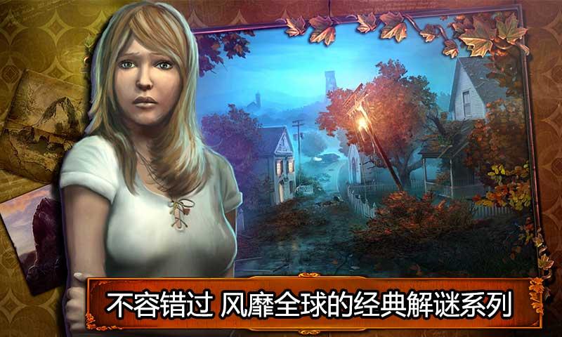 【公告】乌鸦森林之谜1定于12月17日上午10点正式上线!首...