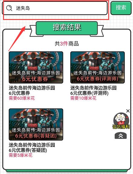 【爆米花商店】领取快爆下载优惠券!