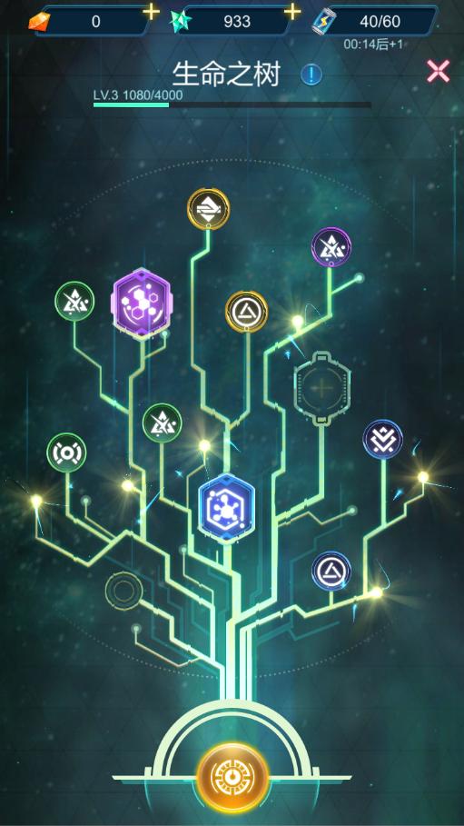 《生命简史》4月29日已更新,生命之树和新纪元来了!