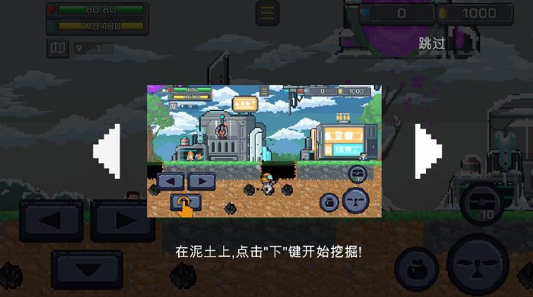 【公告】6.26版本更新,新矿车死星现身!
