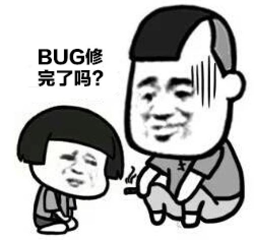 【福利活动】BUG来收集,你来反馈我们来优化~