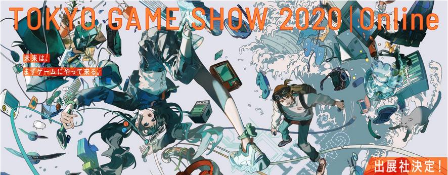 《白昼梦之旅》东京电玩展2020入选参展!