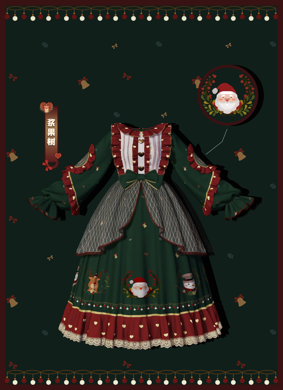 【Project-Doll】浆果树服装图透+第二批授权征集开始