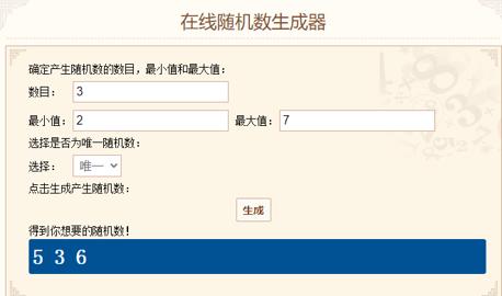 """【已开奖】《五行师》新""""灵犀""""系列卡牌登场 晒图赢取灵..."""
