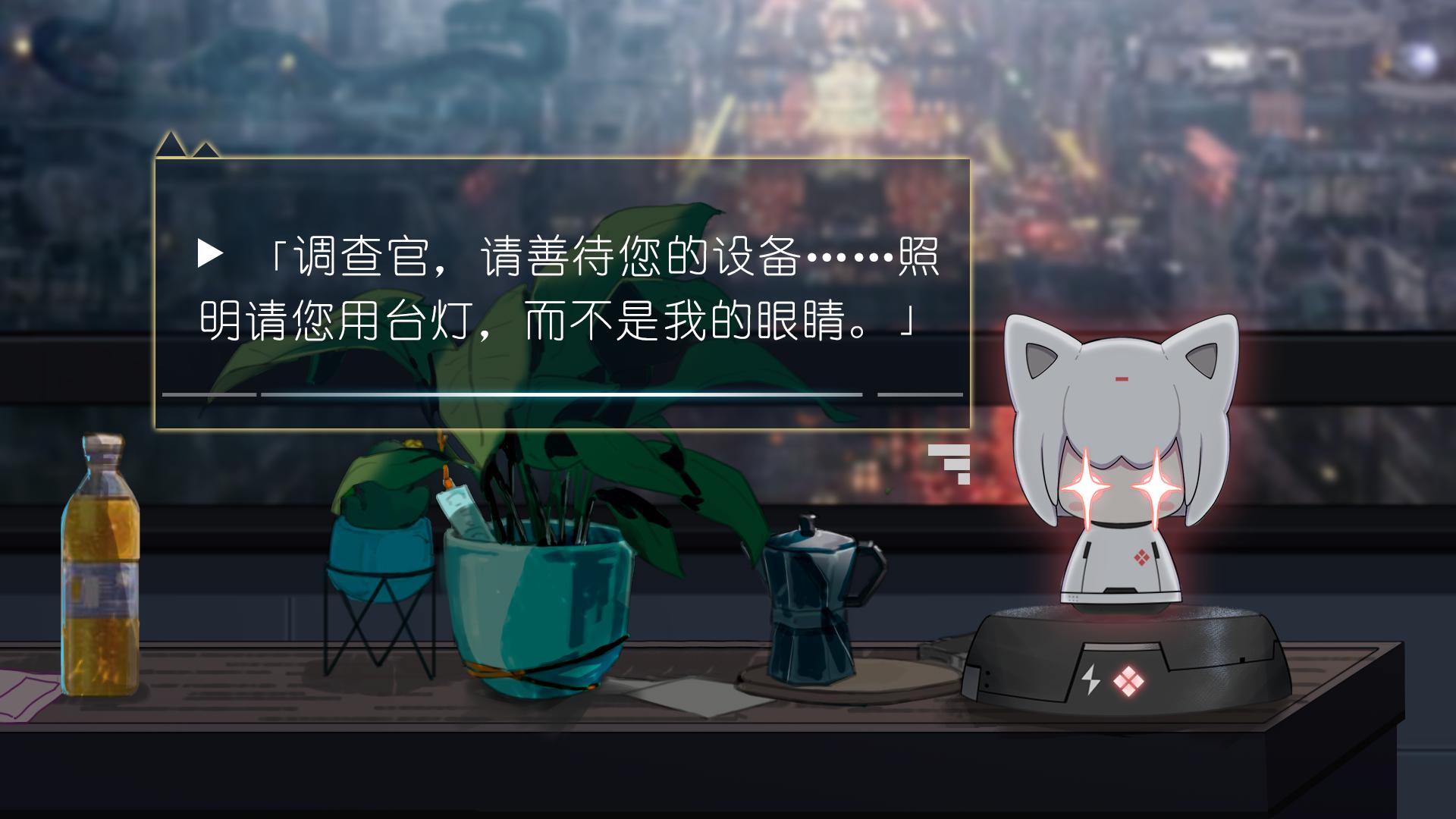 【情报】神秘AI成员档案大爆料!