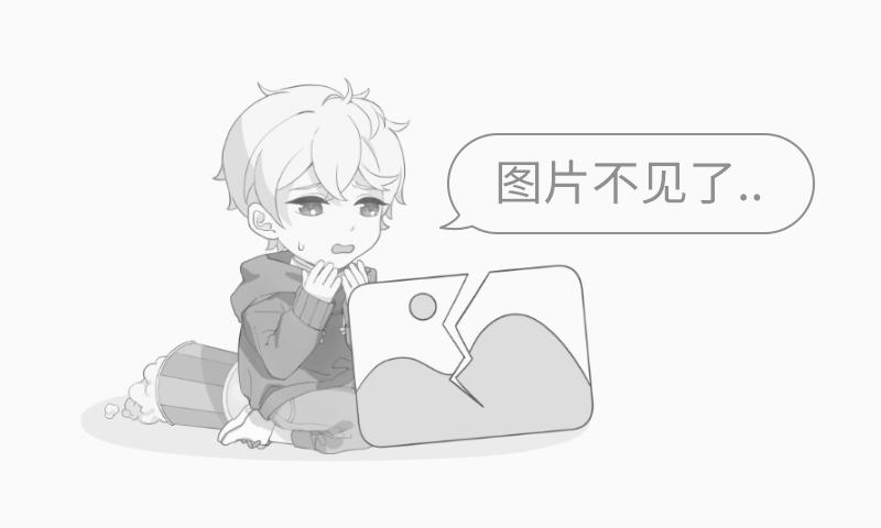 【伊甸文明】世界观 06-降临
