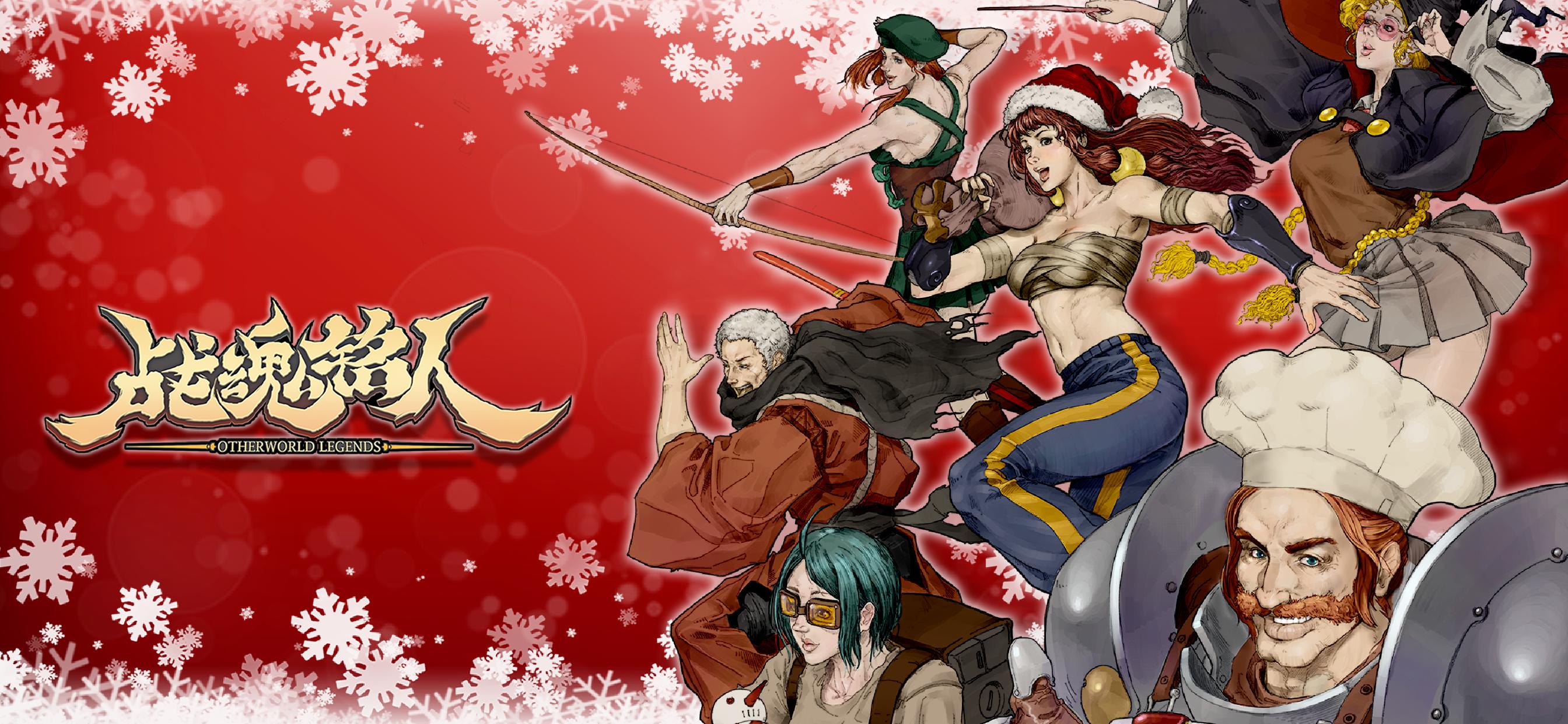 【预告】圣诞即将到来,幻境客厅里将有哪些事情要发生?