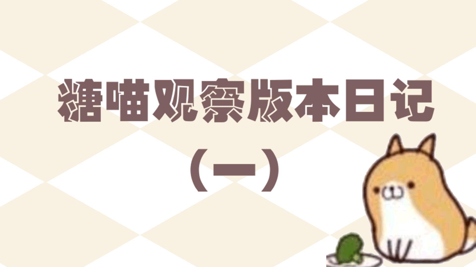 江湖大爆料| 新版本时间确定!版本亮相抢先知~