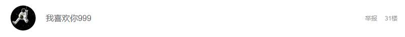 【已开奖】化神终极测试1月5日开启,点击获取测试资格!