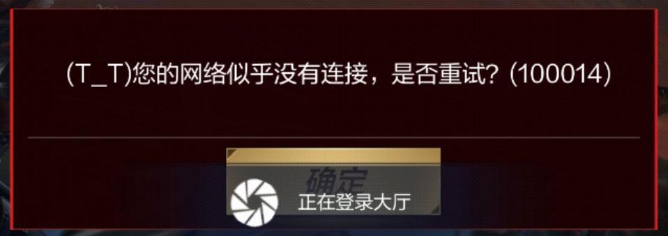 CF手游体验服已于1月22日关服