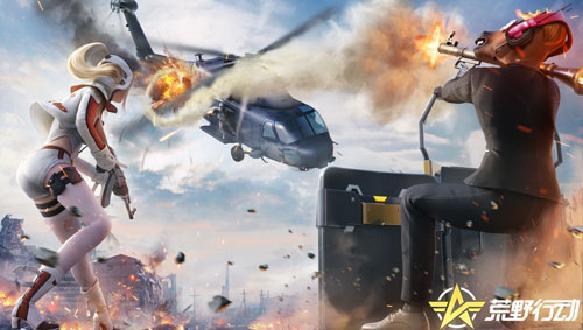 《荒野行动》特种战场焕新回归!玩法优化体验升级