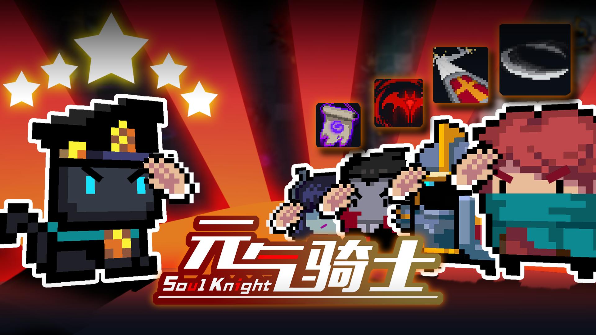 【春节预告04】赛季模式来袭!小小指挥官准备就位!